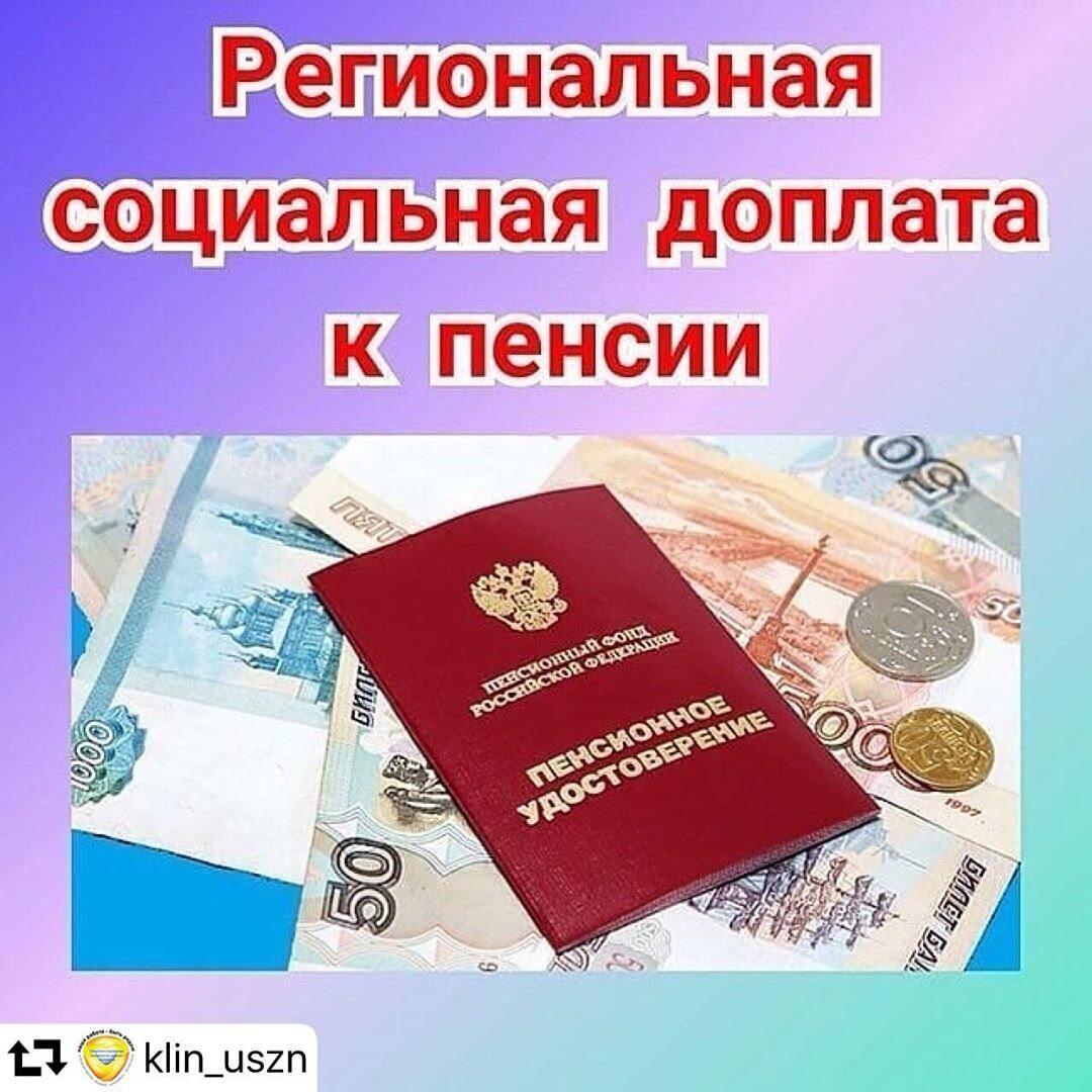 Какие документы нужны для подачи загранпаспорта